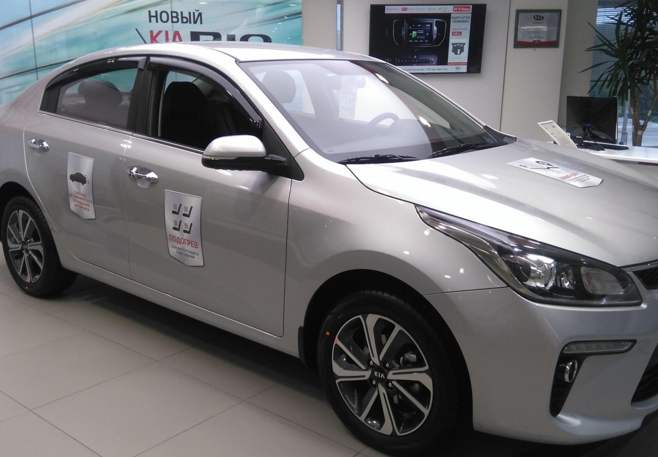 Kia Rio Sedan 2017 - по н.в.
